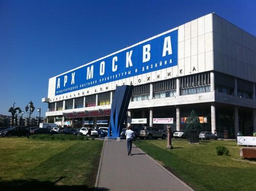 Deutsche architektur in moscow arbeiten im haus